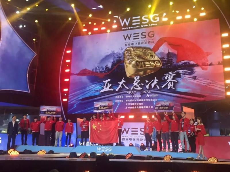 WESG亚太区总决赛完美收官,绿盒王老吉助力夺冠之路!