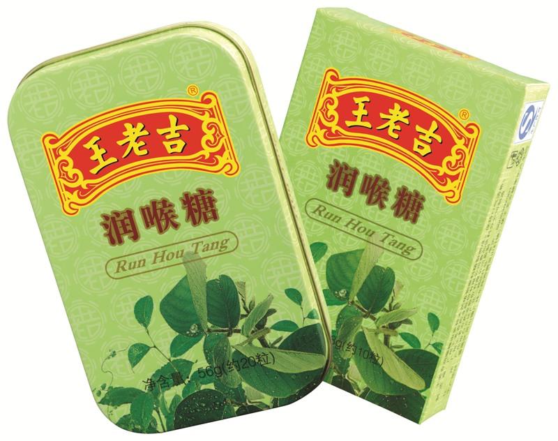 广州白云山奇星_广州王老吉药业股份有限公司官方网站::怕上火就喝王老吉